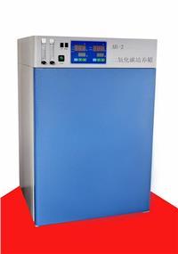 二氧化碳细胞培养箱 AH2 AH2