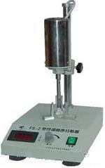 可调高速分散器 FS-2
