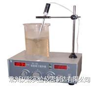 双数显恒温磁力搅拌器 85-2B 85-2B