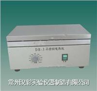 不锈钢电热板 DB-3 DB-3