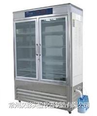 智能人工气候箱 PRX-600A PRX-600A