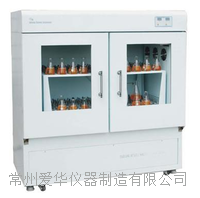 HZQ-300大型全温振荡培养箱