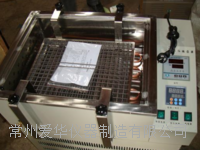 HZ-8812S往复水浴恒温振荡器 HZ-8812S