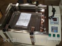 HZ-8812S往复水浴恒温振荡器