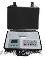 TS-6A土壤墒情测试仪 TS-6A