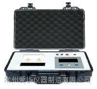 优质便携式土壤养分速测仪 TY-800B便携式土壤养分速测仪
