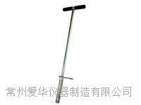 脚踏式土壤取土器 脚踏式土壤取土器