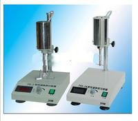 优质高速分散器  优质高速分散器