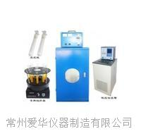 多试管控温光化学反应仪 多试管控温光化学反应仪