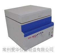 优质工业分析仪  KSG-5000