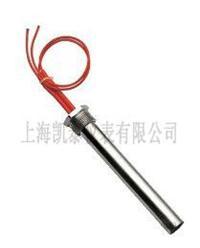 螺纹安装式电热管 电热管