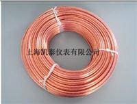 高温裸铜线-AF200-4mm2 高温裸铜线-AF200-4mm2