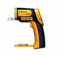 红外测温仪CIC150 红外测温仪CIC150