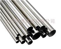 304不锈钢焊管 镜面不锈钢焊管 不锈钢装饰管 304不锈钢焊管 镜面不锈钢焊管 不锈钢装饰管