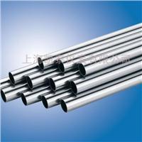 不锈钢316材质无缝管 冷拔管 酸白表面 不锈钢316材质无缝管 冷拔管 酸白表面