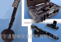 英国XTS 2500非线性节点探测器中国总代直销 XTS 2500