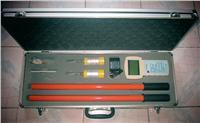 无线高压核相器 GDWH