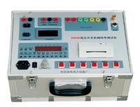 开关机械特性测试仪 GD6300