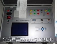 断路器机械特性测试仪 GD6300