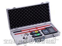 500KV无线高低压语音核相仪 GDWH6000B