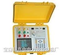 大容量变压器容量特性测试仪 GD2390B