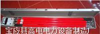 有线核相仪 DHX-II
