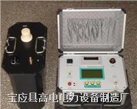 0.1HZ超低频耐压试验装置 GDVLF