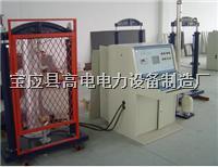 20KN电力安全工器具力学性能试验机 GD-III-20