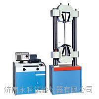 微机控制钢绞线拉伸试验机 GJX-600/1000