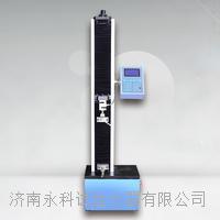 数显式电子万能试验机(单柱式) WDS-5