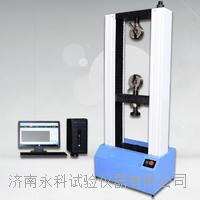 微机控制电子万能试验机(门式) WDW-100