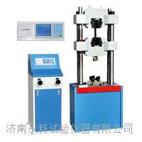数显式液压万能拉压试验机 WES-600B(两立柱)