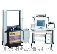 微机控制包装容器压力试验机