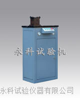液压缺口拉床 VU-2D
