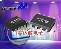 HT24LC08合泰存储器 HT24LC08