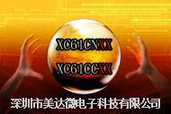 XC61CN3902PR電壓檢測IC(芯片) XC61CN3902PR