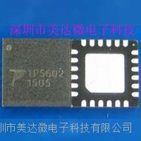 TP5602 TP5602