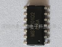 MST2100   MST2101調壓器芯片 MST2100   MST2101