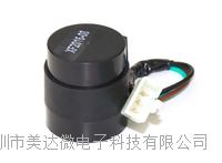 摩托车电瓶车散光器控制芯片MST1172 美国原装散光器控制芯片 MST1172