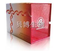 贝博细胞增殖与毒性检测试剂盒(MTS)