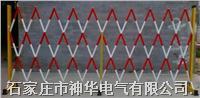 Ⅲ型绝缘伸缩围栏 sh-210