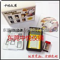 供应包邮感应式木头水分测试仪MMC220