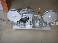 纸带磨擦试验机,按键耐摩擦试验机,纸带耐磨测试验机