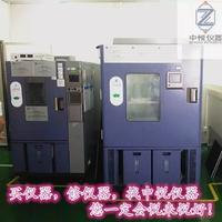 东莞13年专业维修高低温试验箱 各种型号