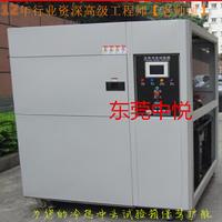 佛山冷热冲击试验箱 ZY-TSC-150A