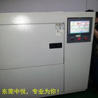 深圳珠海广州佛山冷热冲击试验机高低温试验箱 ZY-TSC-80D ZY-150L