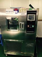 惠州小金口、水口高低温试验箱、惠城区、陈江高低温试验箱 ZY-800L