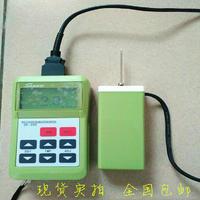 日本SK-200针插式纸张水分仪 纸张水分测试仪含水率测试仪