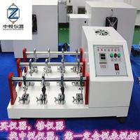 皮革曲折试验机 皮革耐绕试验机 皮革耐绕测试仪 ZY-2205