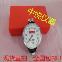 测试各种橡胶类硬度计 测试发泡制品硬度计 邵氏硬度计A.O.D型